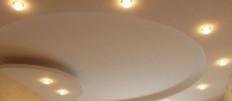 Как выбрать дизайн потолка на кухне