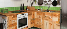 Раскладка плитки на полу в кухне