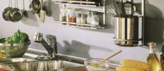 Как выбрать рейлинги для кухни