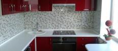 Ищем столешницы для кухни в Леруа Мерлен