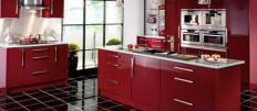 Выбираем кухни бордового цвета: фото варианты интерьеров