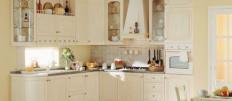 Как определить оптимальные размеры кухонного гарнитура