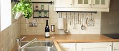 Рейлинги для кухни в каталоге Леруа Мерлен