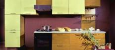 Обзор новинок каталога кухонь Арлекино