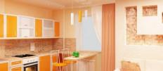 Как осуществить перенос кухни в жилую комнату