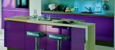 Выбираем барные стойки для кухни в Леруа Мерлен
