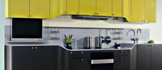 Варианты дизайна интерьера с черно-желтой кухней