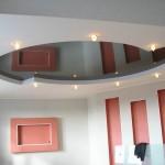 Натяжные потолки на кухне — фото дизайна