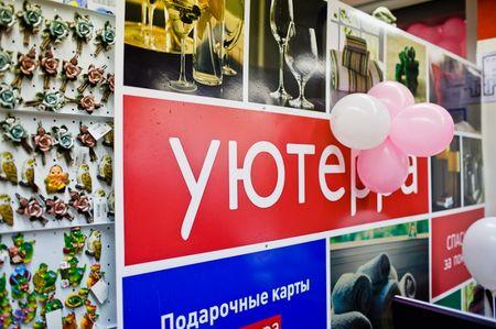 magazin-yutera_12