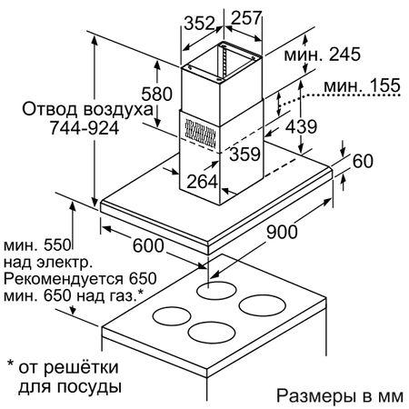 remont-kuxonnoj-vytyazhki_3