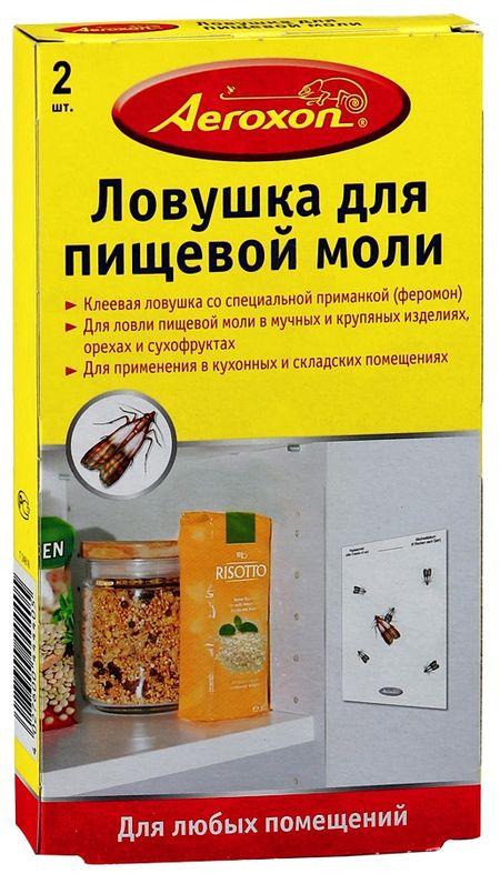pishhevaya-mol-na-kuxne_1