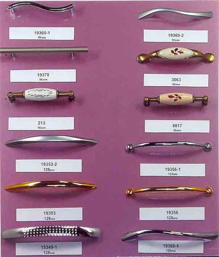 Ручки скобы