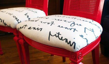 Новые мягкие сиденья