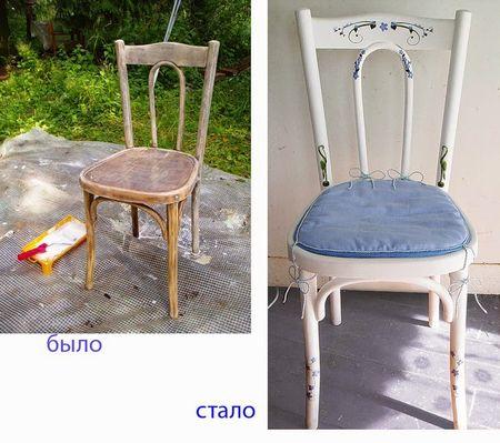 Стулья своими руками из старого стула