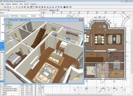 Приложение Sweet Home 3D