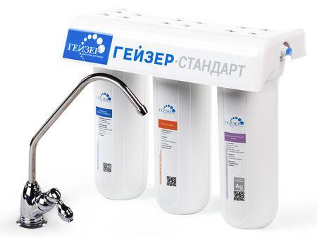 Гейзер-Стандарт для жесткой воды