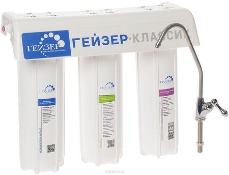 Фильтр для воды стационарный Гейзер Классик