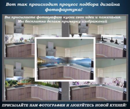 izobrazheniya--skinali_7
